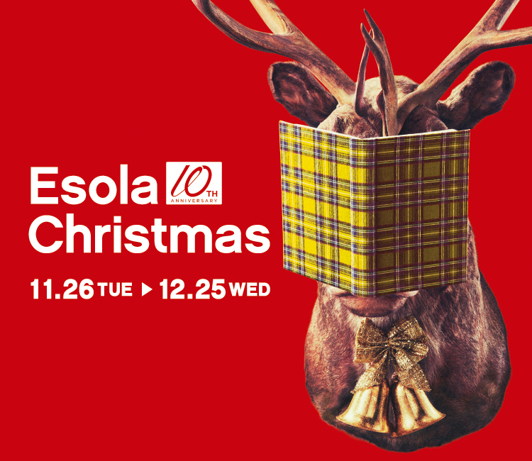 Esola 10TH Christmas_sp