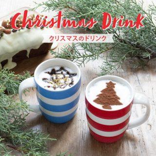 【Détour à Bleuet】期間限定クリスマストッピング