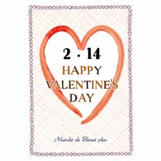 【Détour à Bleuet】Happy Valentine