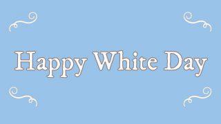 【Détour à Bleuet】Happy White Day
