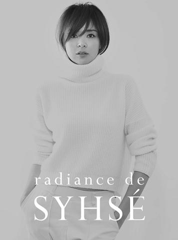 syhse_shiho_2