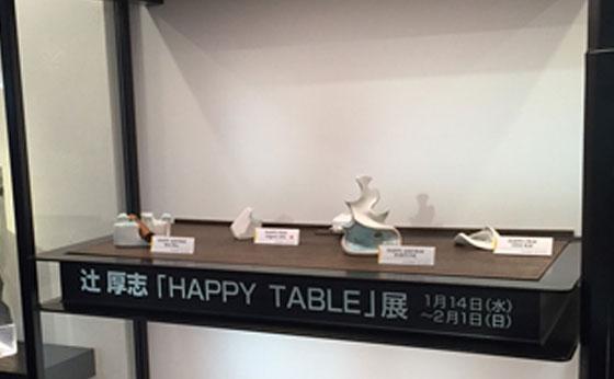 3番カウンターの客 〜Happy Table〜
