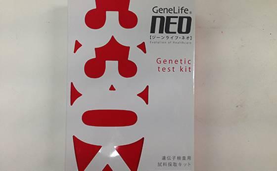 コムスメのいたずら日記〜DNA検査やってみました編〜