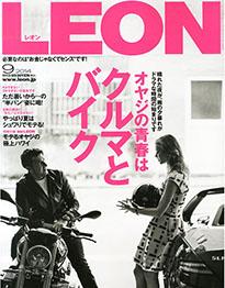 2014年 9月号 / NO.155