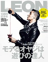 2014年 11月号 / NO.157