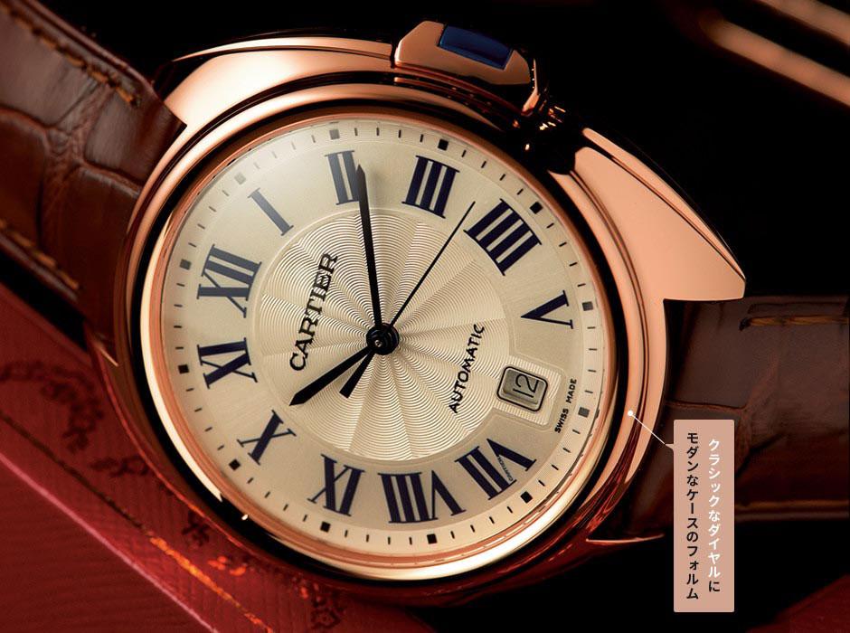 watch_01_00