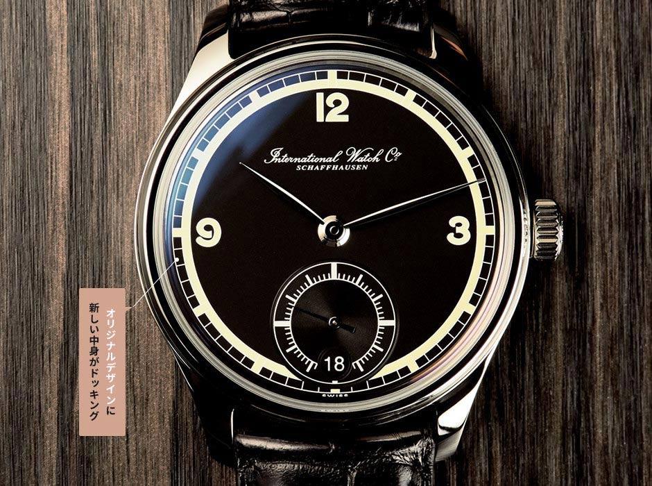 watch_01_01