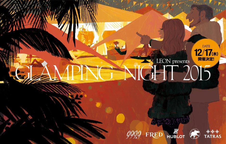 glamping_01