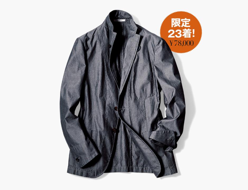 ordermade02_01