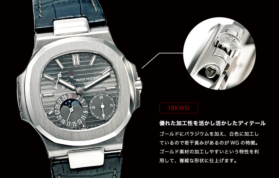 watch03