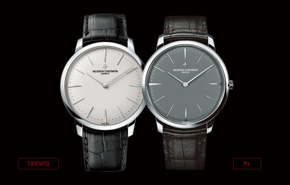 watch1120_02