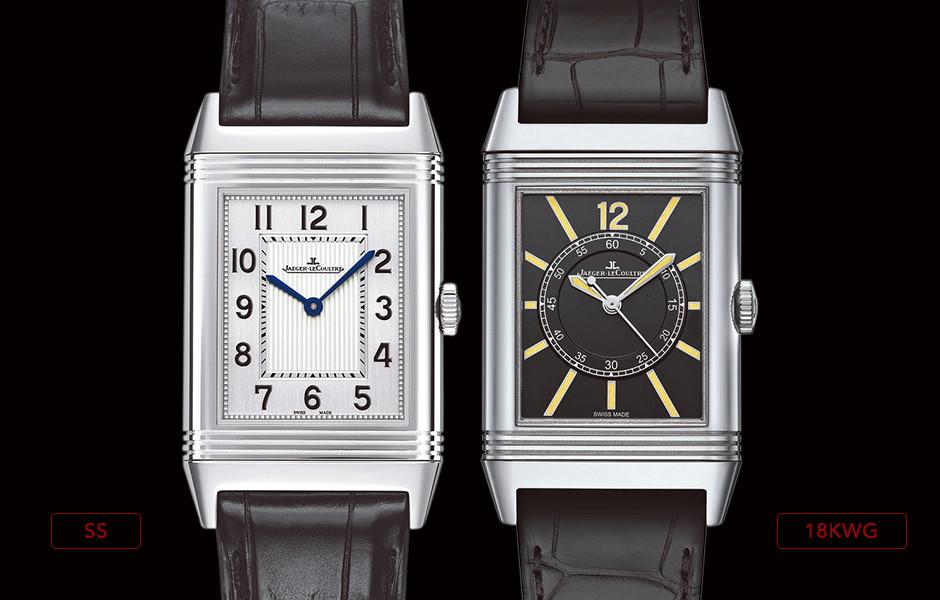 watch1120_03