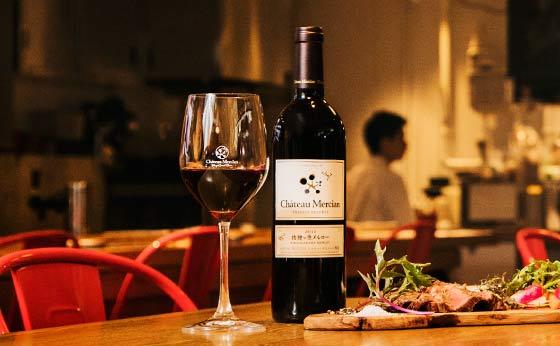ホントに美味しい 日本ワインを ご存知ですか?味わう編