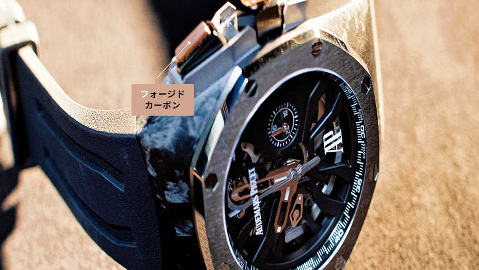 watch_12_00