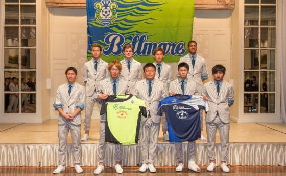 「ブルックス ブラザーズ」が湘南ベルマーレとパートナー契約を締結