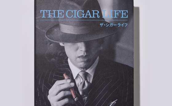 書籍「THE CIGAR LIFE」が絶賛発売中