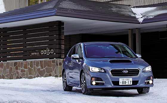 Subaru Levorg×Hotelli aalto
