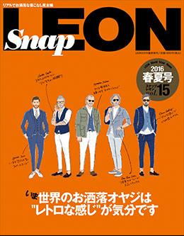 Snap-LEON14_H1 _resize