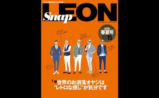 「Snap LEON vol.15 2016春夏号」発売!