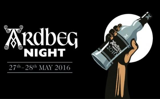 アイラモルト・ウイスキーの「アードベッグ」が『アードベッグ・ナイト 2016』を開催