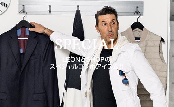 京橋のひと時:買えるLEONがけっこうすごい
