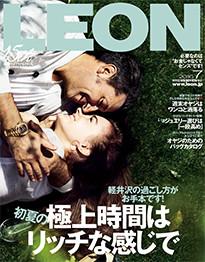 2016年 7月号 / NO.177