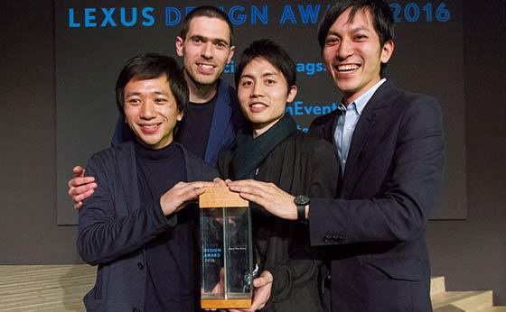 「レクサス デザイン アワード 2016」が開催