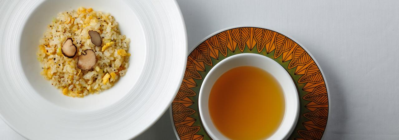第12回:トリュフチャーハン茶漬け