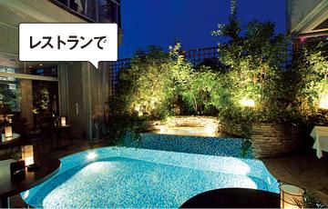03082016_nikita_02