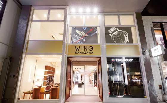 金沢にコンセプトの異なる 注目の時計店が続々誕生
