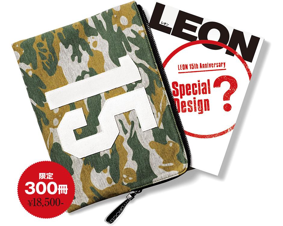 leon_news03