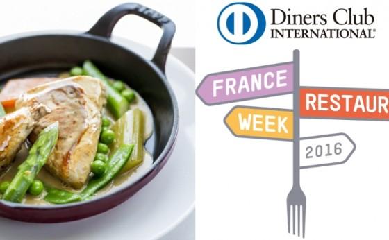 お得にフレンチコースを堪能『ダイナースクラブ フランス レストランウィーク』が今年も開催決定!