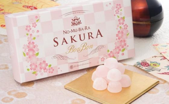 「ノムバラ ボンボン」からキャンディーの『さくらボンボン』が絶賛発売中