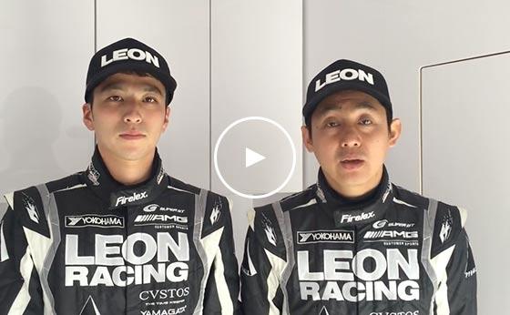 No.0028 LEON RACING