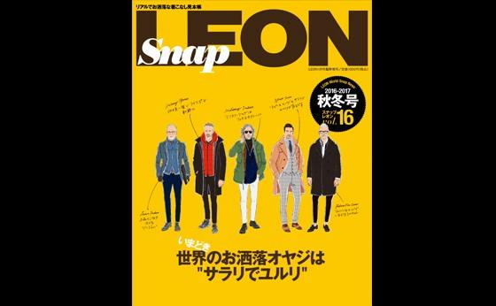 「Snap LEON vol.16 2016-2017秋冬号」発売!!