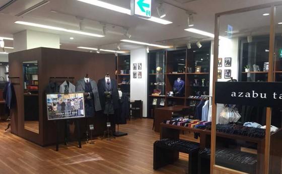 「麻布テーラー」が横浜みなとみらいに新店舗をオープン