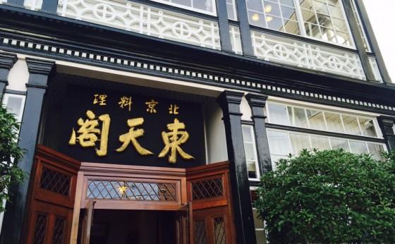 小僧の、「日々コレ勉強ッス」〜メリケン波止場~編
