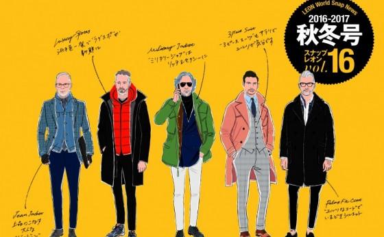 相棒シーズン121~Snap LEONの逸品が「kaeruleon.jp」で買えるんです!編~