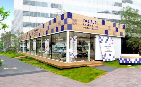 日本の魅力を国内外へ発信する『旅する新虎マーケット』がオープン