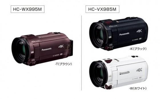 「パナソニック」より4Kカメラの新作モデル2種類が発売