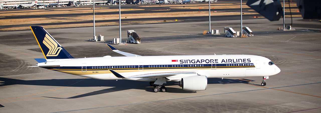 シンガポール航空の挑戦 vol.1