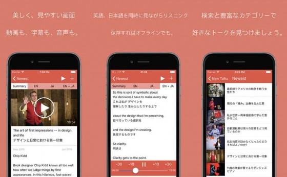 外国人美女と付き合うための英語アプリ3選
