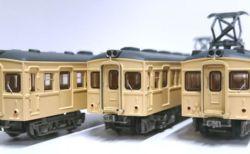 東武商事 鉄道コレクション東武7800系「Fセット7800型2両・Gセット7820型4両」YOKOHAMAトレインフェスティバル2019にて販売