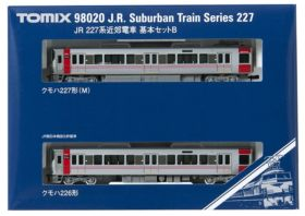 TOMIX JR 227系近郊電車基本セットB 品番:98020 #トミックス