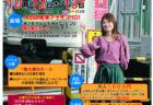 D51 882号機「月と鹿」奈良運転所が入線しました。KATO京都駅店 特製品 2016-9改 KKB00202 #KATO