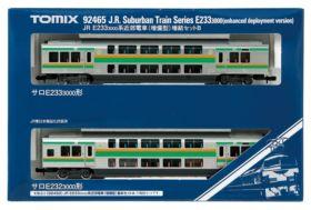 TOMIX 11月再生産予定 JR E233-3000系近郊電車(増備型)増結セットB 品番:92465