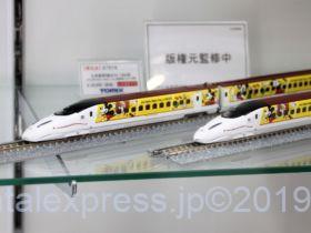 TOMIX 限定品 九州新幹線800-1000系(JR九州 Waku Waku Trip 新幹線)セット 品番:97914 #トミックス