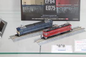 TOMIX 限定品 国鉄 EF64形電気機関車(77号機・お召塗装)・ED75形電気機関車(121号機・お召塗装)セット 品番:97913 #トミックス