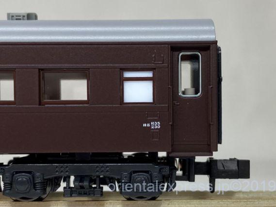 旧型客車(茶)4両セット KATo 10-034