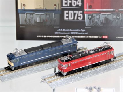【TOMIX】11月28日発売 281系ハローキティ はるか・Butterfly、EF64 77号機・お召塗装・ED75 121号機・お召塗装セットなど #トミックス